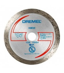 DREMEL DSM20 DIAMOND TILE CUTTING WHEEL (DSM540)