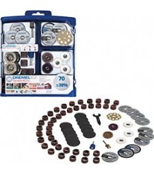 70 PIECE MULTIPURPOSE ACCESSORY SET (SC725)